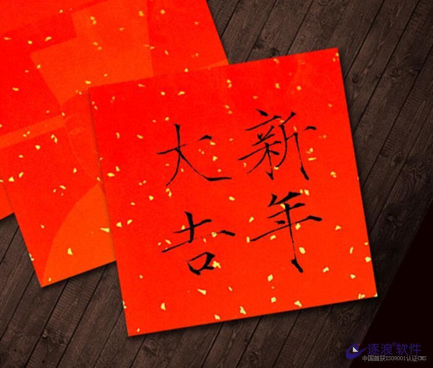 春节返乡:来看中国三四线城市的字体使用综合报告(2018版)